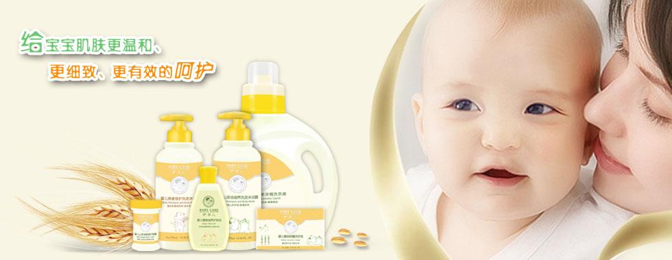 伊孕儿,婴儿洗护品牌招商加盟